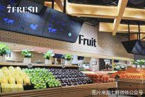 京東聯手步步高 電商收割區域零售商