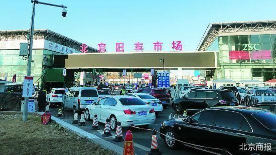 北京摇号新政促使二手车市场再度活跃 二手车收购价普遍下跌