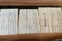 跨越100年 平谷馬坊鎮一居民捐贈35件珍貴契約史料