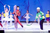 迷你冬奧會頒獎典禮舉行 數百名小選手參與競賽