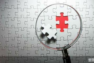 監管加速  小貸公司行業發展路徑日益清晰