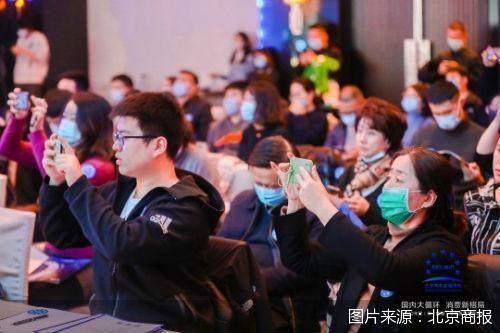 图片来源:北京商报
