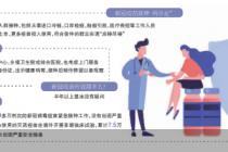 保護期半年以上 國產新冠疫苗接種計劃敲定