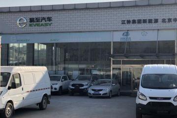 北京經銷商退網 江鈴新能源還能翻盤嗎