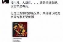 游族網絡:董事長林奇因病救治無效逝世