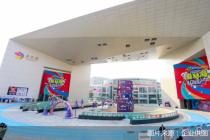 強化年輕屬性 北京愛琴海引入極限賽事
