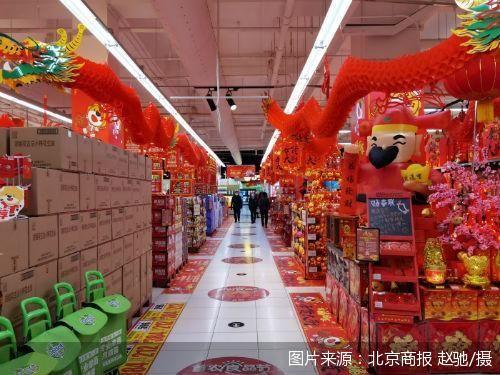 图片来源:北京商报 赵驰/摄