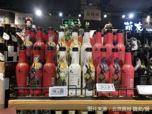 图片来源:北京商报 魏茹/摄