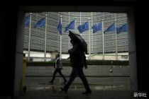 夏天前接种70% 欧盟疫苗供不应求?