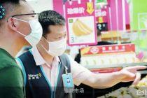 2020北京商业的责任与血性