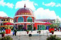 花乡奥莱村 打造以奥莱为主题的欧式购物公园