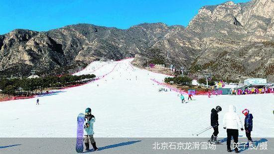 北京石京龙滑雪场  关子辰/摄