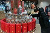 系列策划——在京过年,请安心(十二)| 酒水销售周期拉长 酒商春节不打烊