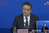 近5日 北京7家市场蔬菜上市量均超过2.3万吨