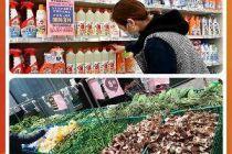 春节百家企业销售额54.7亿元 北京消费高开