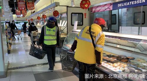 图片来源:北京商报 何倩/摄