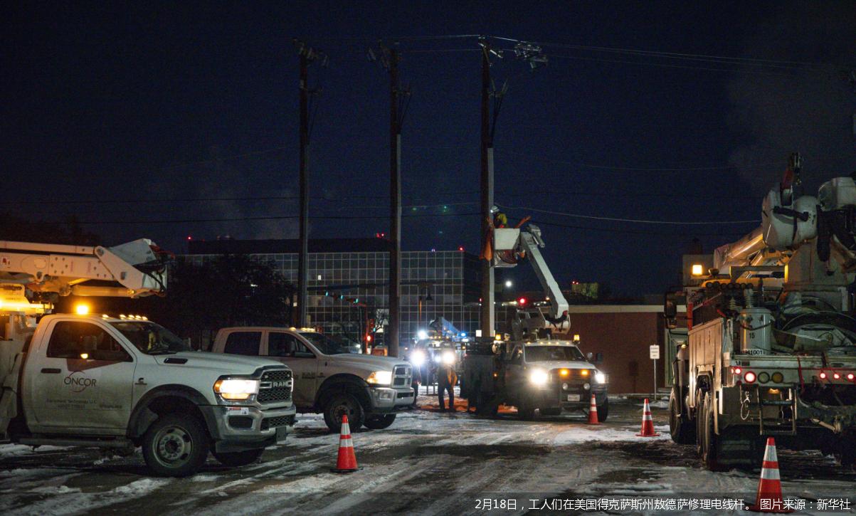 2月18日,工人们在美国得克萨斯州敖德萨修理电线杆。 图片来源:新华社