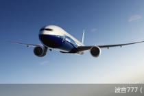 多国停飞777客机 波音再折翼