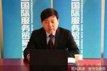 2021年服贸会定档9月 北京首钢园区首次作为第二举办地