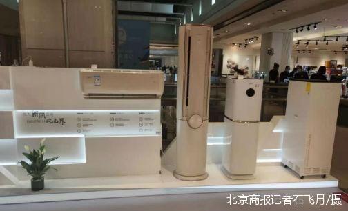 北京商报记者石飞月/摄