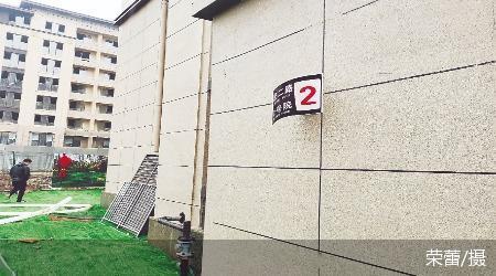 学区房的口头承诺 昔日销冠和悦华锦的收房难题