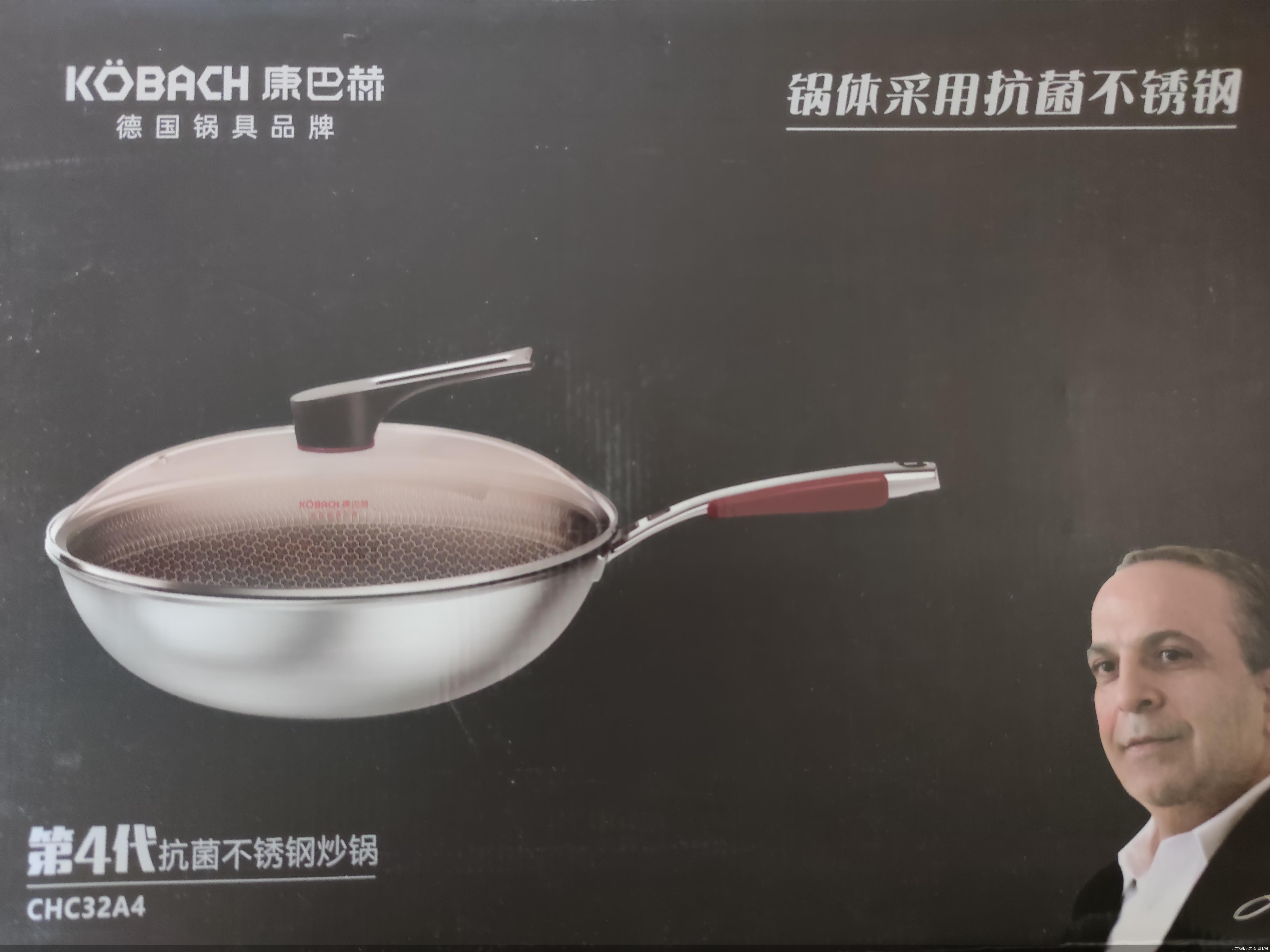 北京商报记者 石飞月/摄