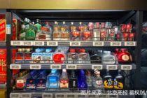 物美入局光瓶酒 光瓶酒市场规模逐年扩大