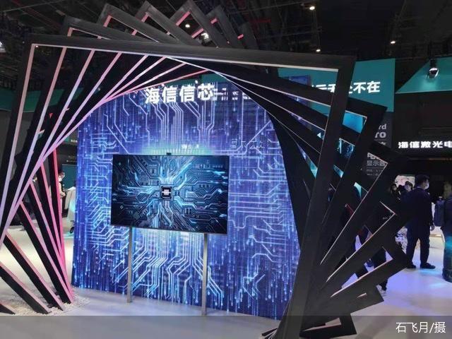 2021家电展开幕 重资本回报慢厂商集体搏上游