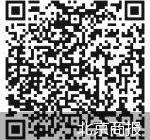 乾隆御瓷罕见亮相 保利香港2021春拍巡展北京站开幕