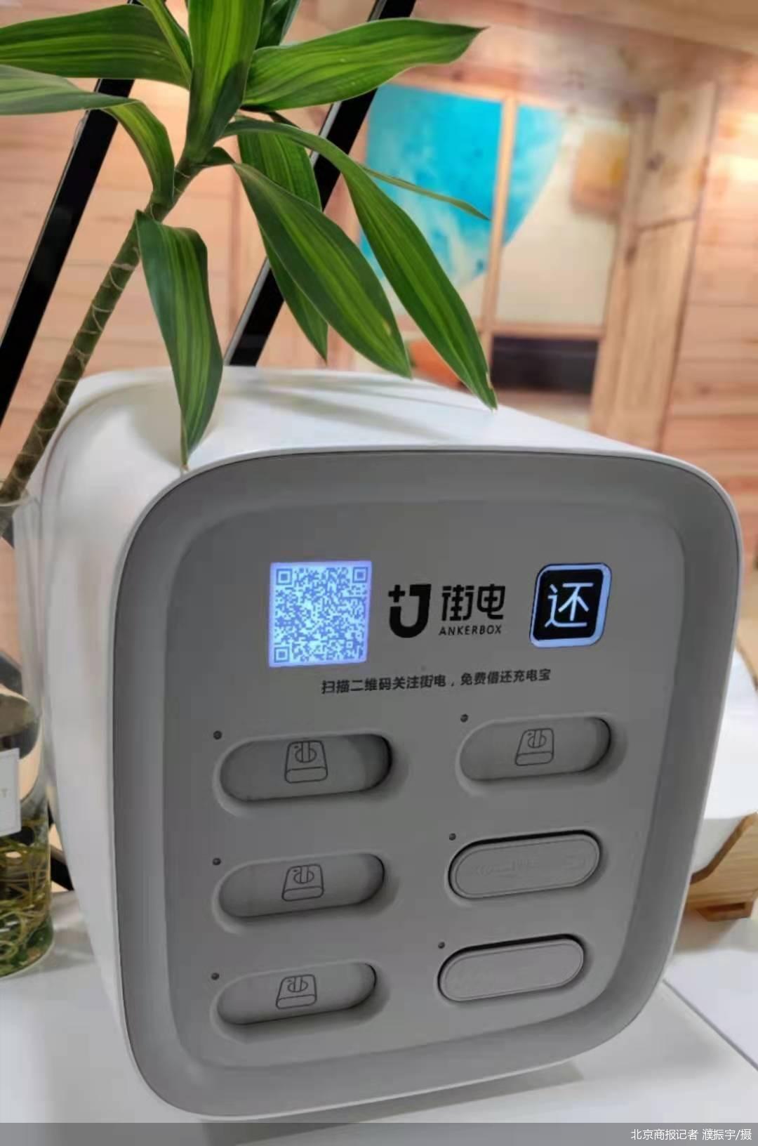 北京商报记者 濮振宇/摄