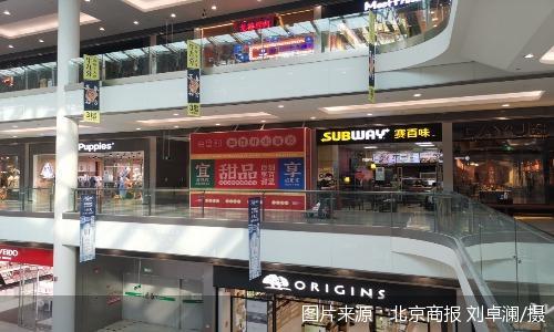 图片来源:北京商报 刘卓澜/摄