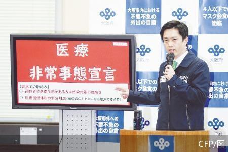 疫情急速扩散 日本大阪将取消公共街道奥运火炬传递