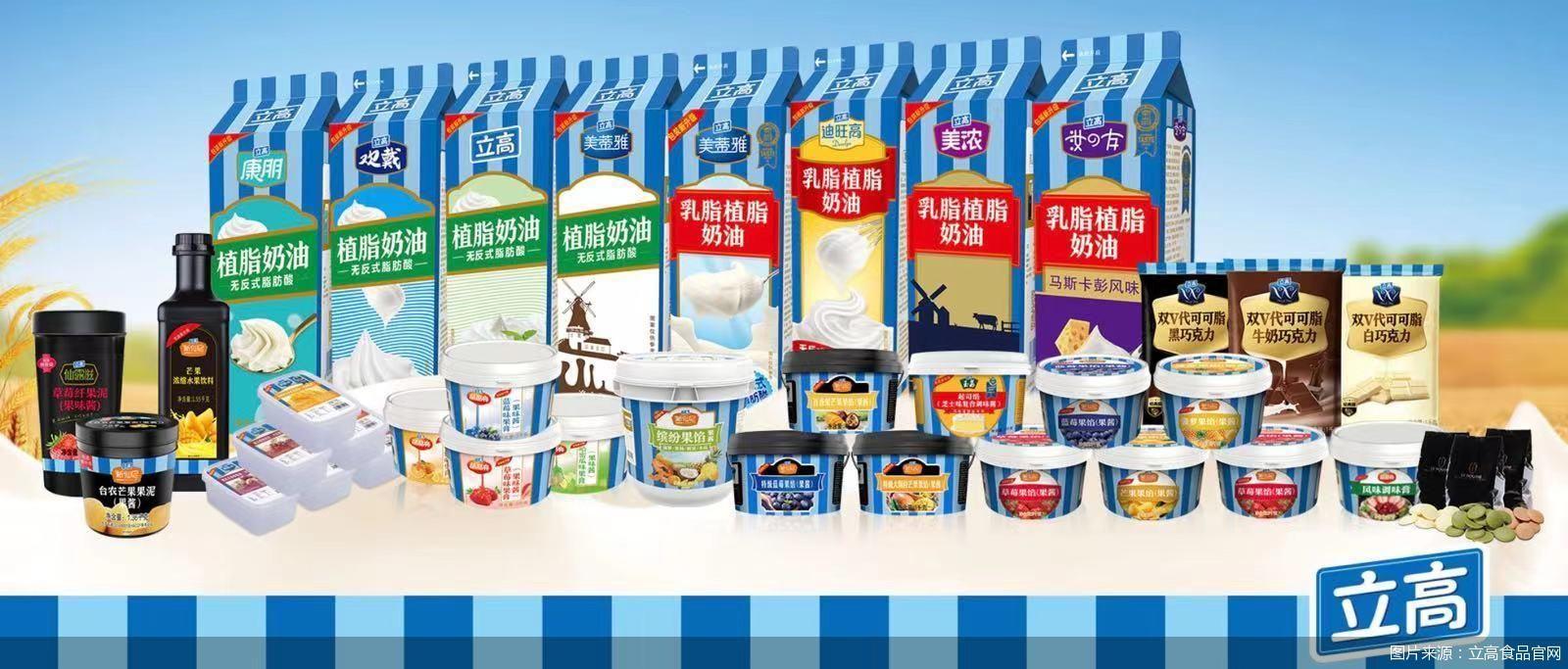 图片来源:立高食品官网