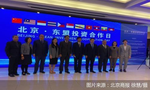 图片来源:北京商报 徐慧/摄