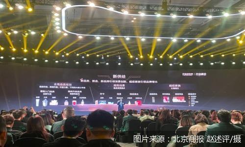 图片来源:北京商报 赵述评/摄