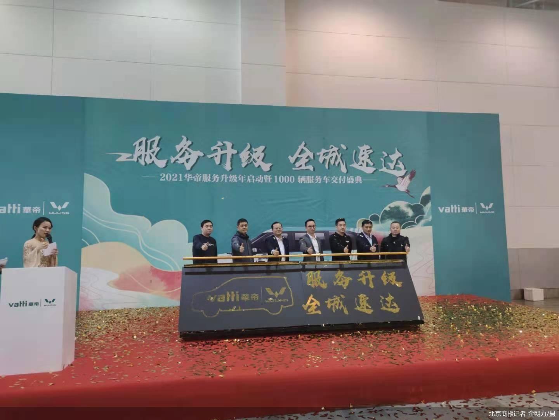 北京商报记者 金朝力/摄