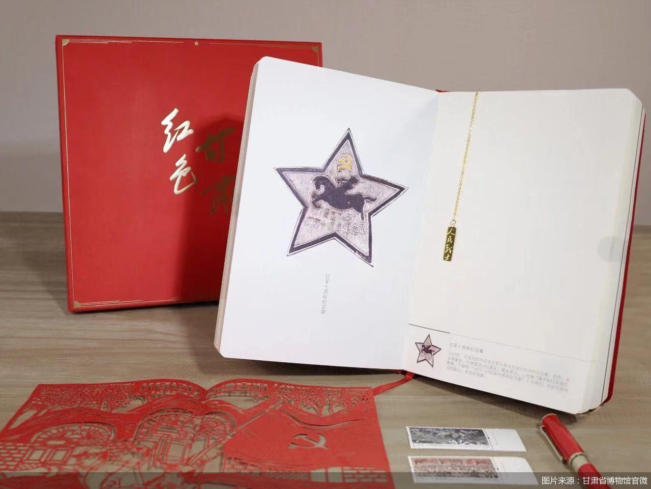 图片来源:甘肃省博物馆官微