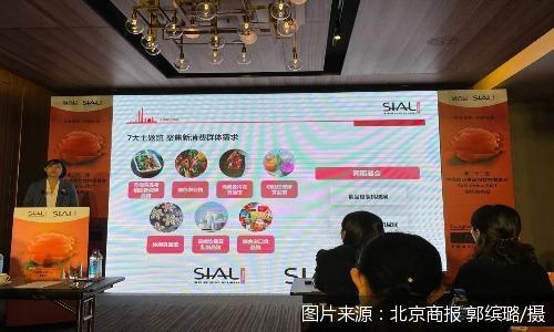 图片来源:北京商报 郭缤璐/摄