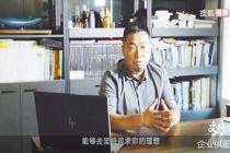 交通银行北京市分行助力小微客户追逐梦想
