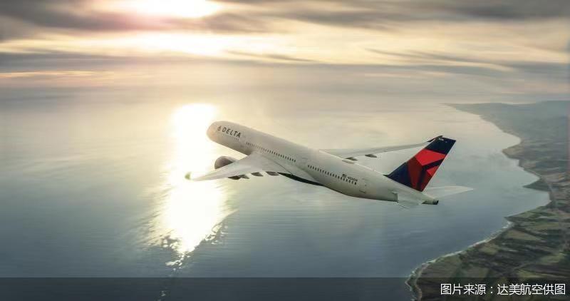 图片来源:达美航空供图