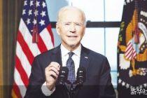 美国从阿富汗撤军