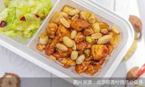 图片来源:北京稻香村微信公众号