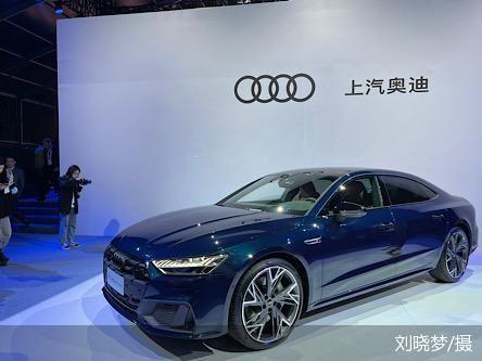 上汽奥迪发布首款量产车型A7L 车型搭载3.0 T V6发动机