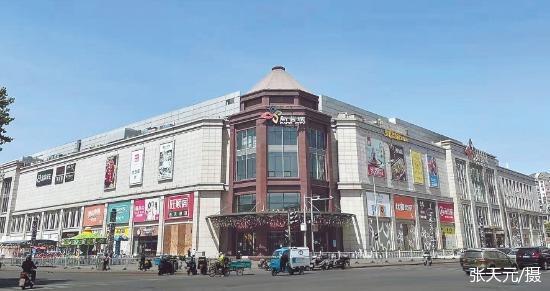 新荟城购物中心面临被转手 在营商户不足一成