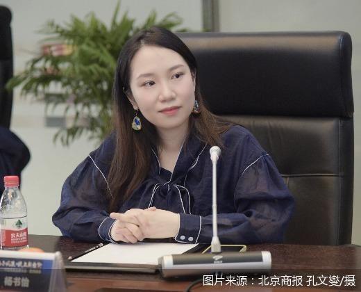 摩登野兽联合创始人/品牌总经理杨书怡