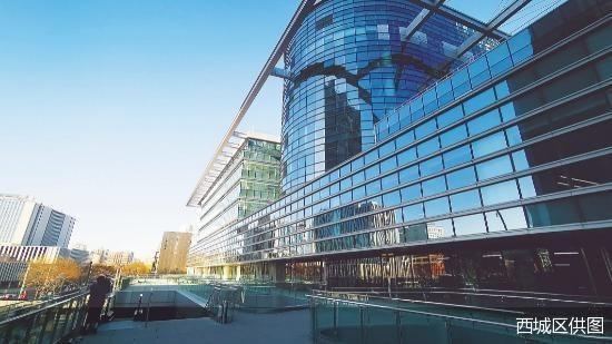 西城金融科技唱主角 汇集社会力量参与名城保护