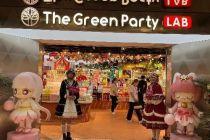 通州欢乐购进行时 The Green Party京潮主题首店入驻通州