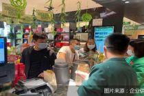 """""""五一""""消费势头更劲 北京百家企业实现销售额45.6亿元"""