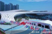 商务部消费司司长朱小良:打造消博会成为国际消费精品全球展示交易的重要平台