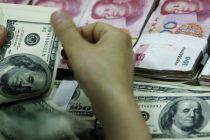 5月10日人民币对美元汇率中间价上调253个基点
